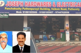 Joseph Hardwares & Electricals