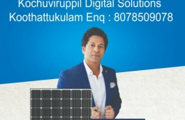 Kochuviruppil Solar Products